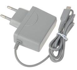 Adaptér / nabíječka pro Nintendo 3DS - šedá příslušenství