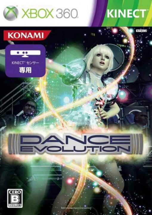 Hra Dance Evolution pro XBOX 360 X360 konzole