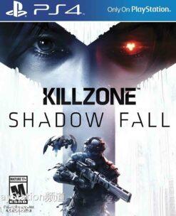 Hra Killzone Shadow Fall pro PS4 Playstation 4 konzole